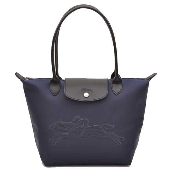 Sac Longchamp Bleu Marine Pas Cher longchampaliexpress fr